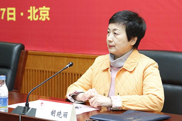 首届中国产业链创新发展峰会2