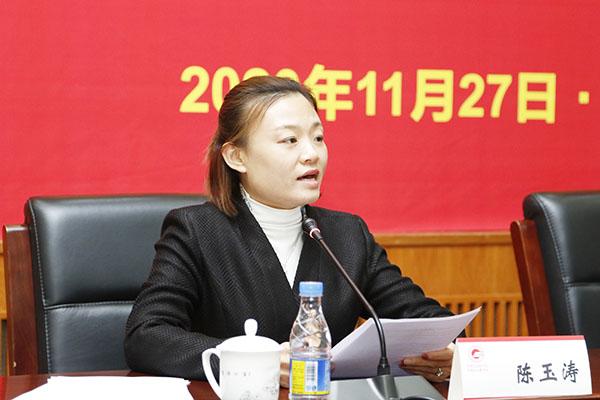首届中国产业链创新发展峰会4