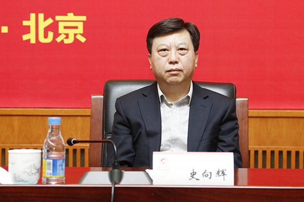 首届中国产业链创新发展峰会5