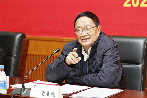 首届中国产业链创新发展峰会6