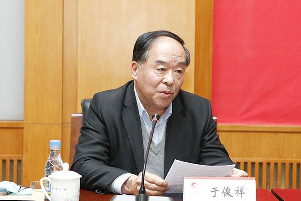 首届中国产业链创新发展峰会9